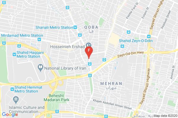 پاتوق (حسینیه ارشاد)