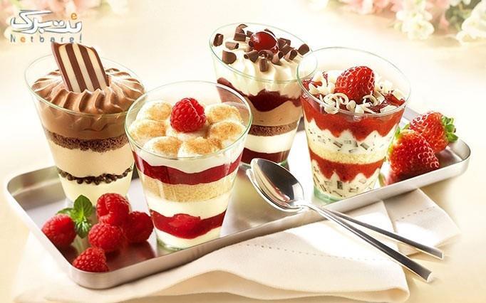 شیرینی برکت