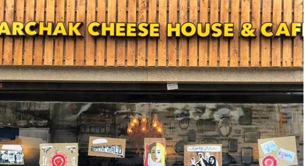 خانه پنیر پرچک