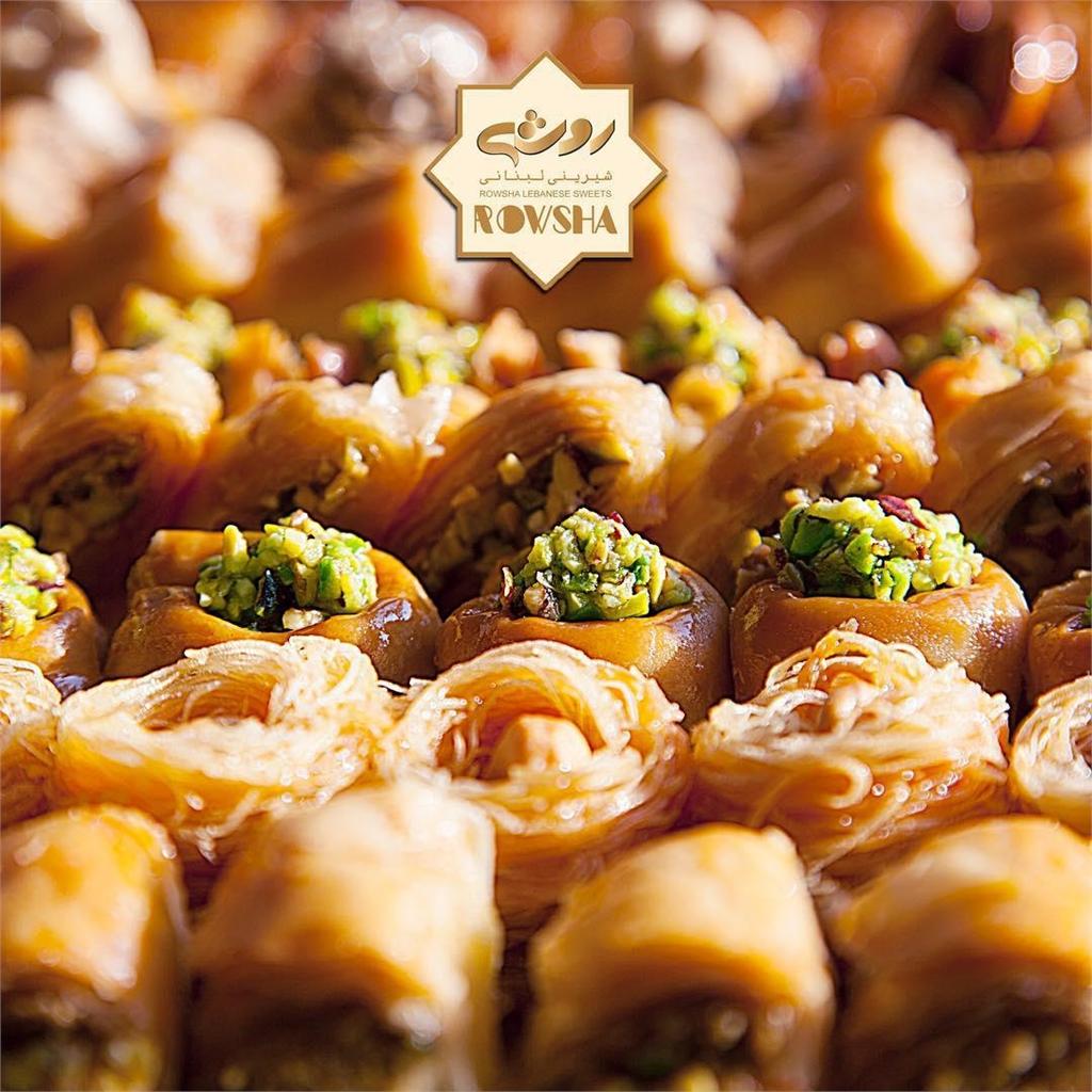 شیرینی فروشی لبنانی روشه (دولت)