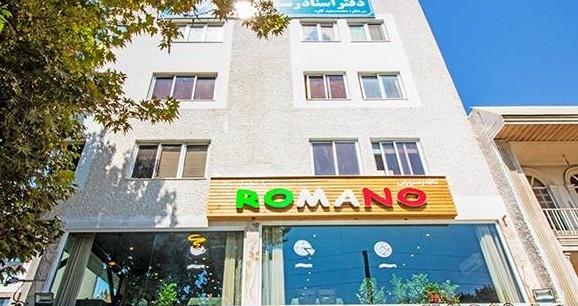 رومانو (شهرک غرب)