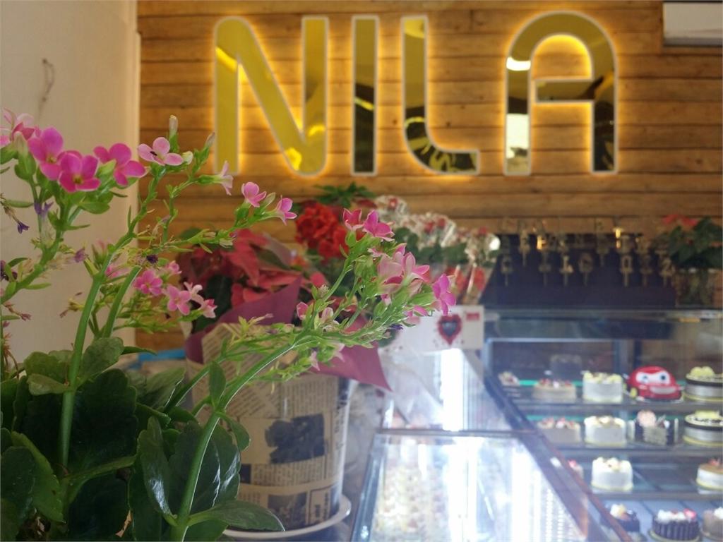 شیرینی فروشی نیلا (همدان)