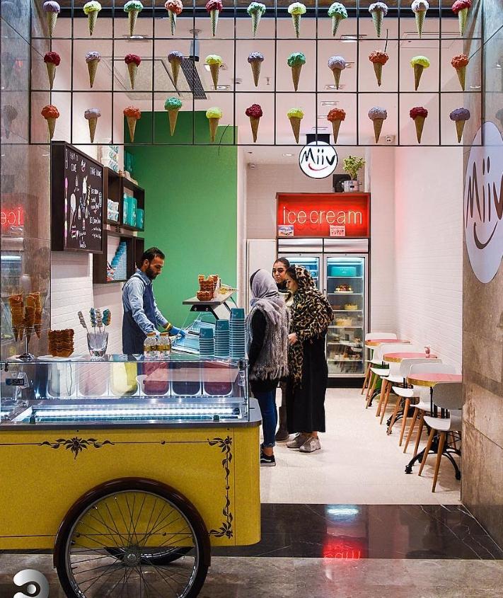 بستنی میو (جم سنتر)