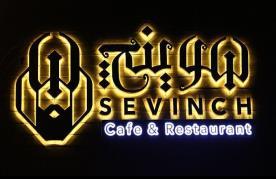 رستوران سوینچ