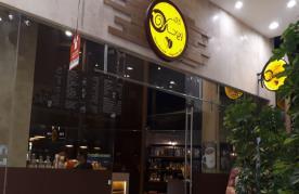 کافه ویونا (هروی سنتر)