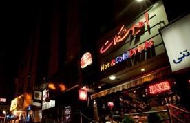 کافه امیرشکلات (سعادت آباد)