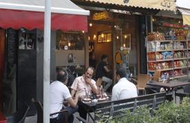 کافه ه (پاسداران)