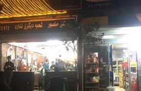 کافه منصور