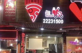 رستوران بارکد