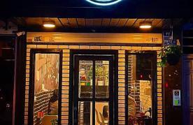 رستوران تنورفود