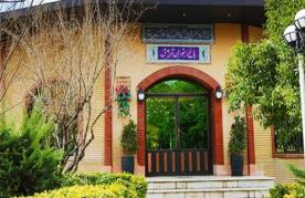 رستوران آرامش (تهرانسر)