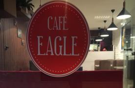 کافه ایگل