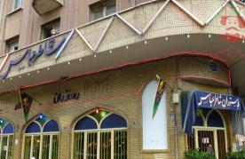 رستوران شاطر عباس (سعدی)