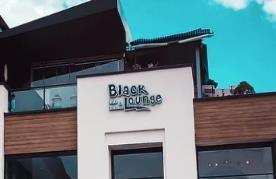 کافه بلک لانژ (بام لند)