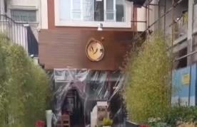 رستوران ژ1