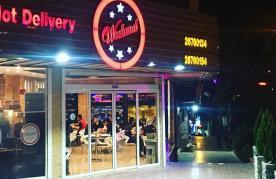 رستوران ویکند