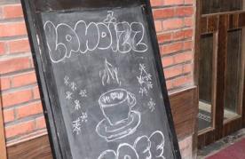 کافه لندیز