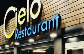 رستوران چیلو