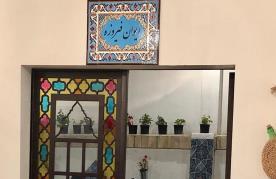 کافه خانه فیروزه