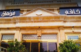 کافه عجمان