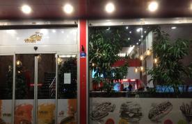 رستوران تیته
