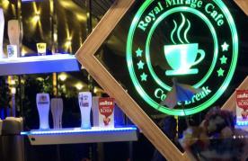 کافه رویال میراژ
