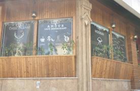 کافه آمور (سعادت آباد)