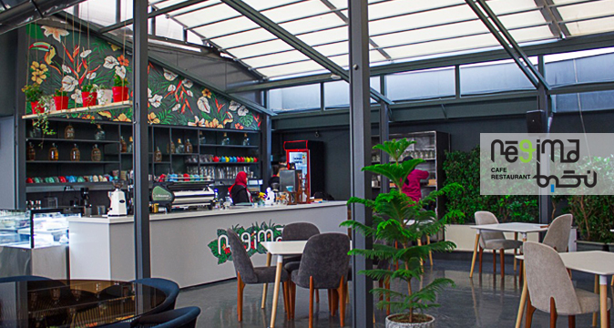 نگیما رستورانی دنج،کافهای جذاب
