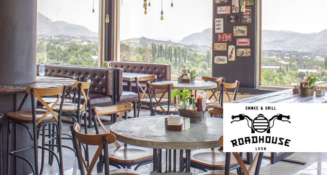 رستوران رودهاوس،تجربه لذت غذاها بر فراز لواسان