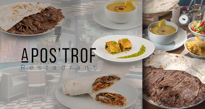 طعم جادویی غذای ترکی را در آپستروف تجربه کنید