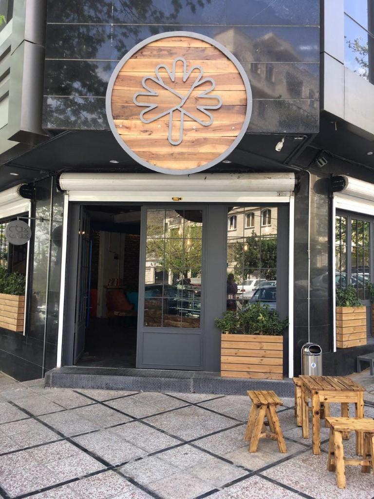 رستوران کافه رستوران کامن
