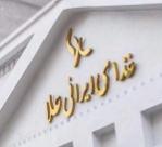 غذای ایرانی علا (سعادت آباد)