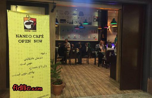کافه ناندو 2