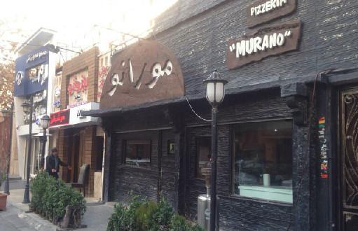 مورانو(سعادت آباد)