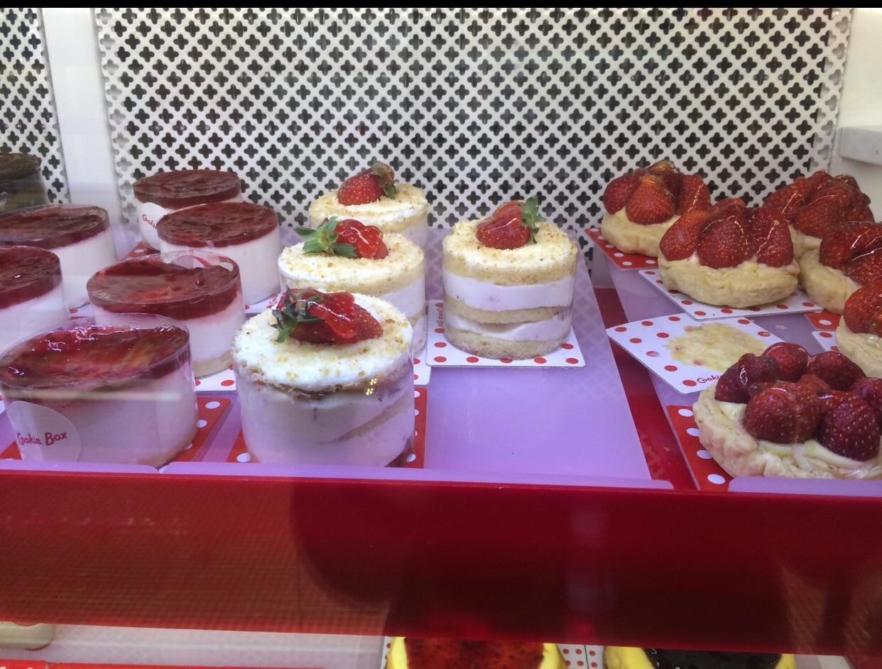 شیرینی فروشی کوکی باکس (سام سنتر)
