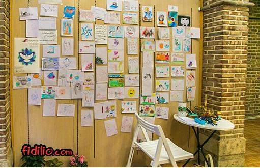 کافه کافه هنر آتین
