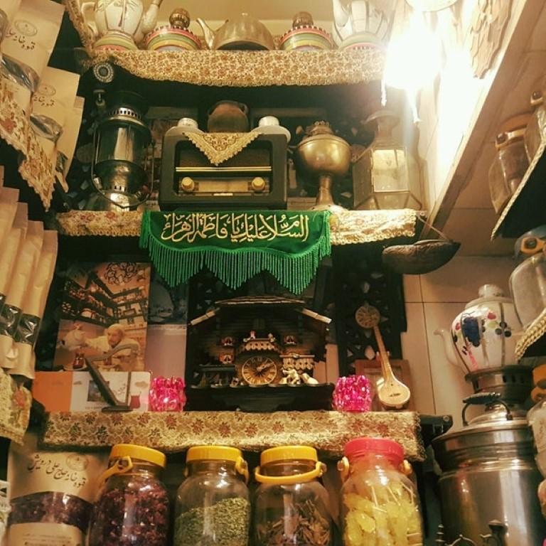 قهوه خانه حاج علی درویشی