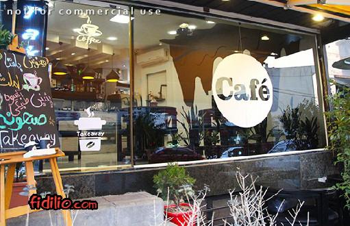 کافه ژوپین