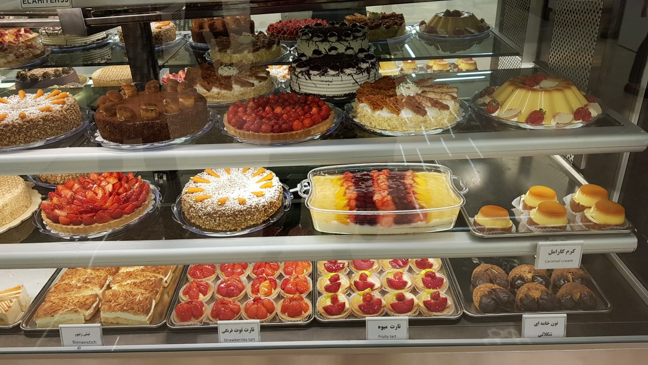 شیرینی فروشی الهیه 33 (آصف)