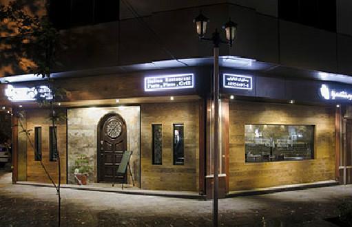 رستوران سنسو