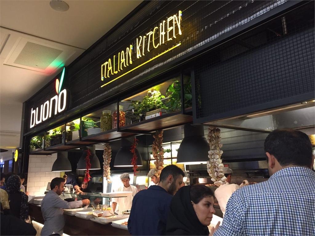 رستوران بونو(فودکورت سانا)