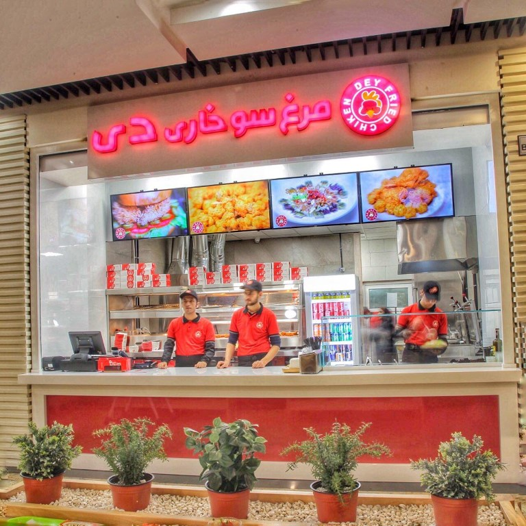 رستوران  فست فود  مرغ سوخاری دی (فودکوردت پالادیوم)