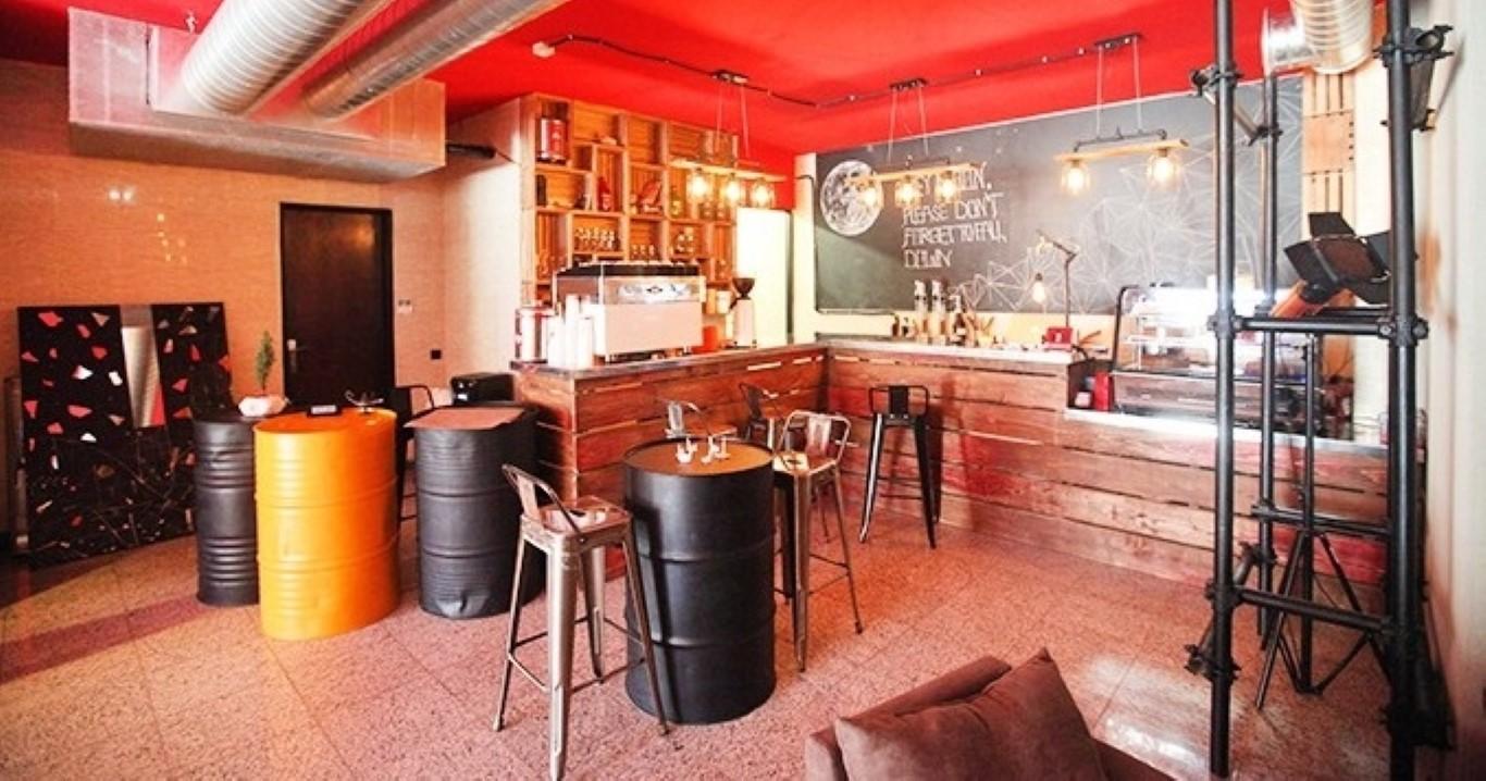 کافه کافه فریک
