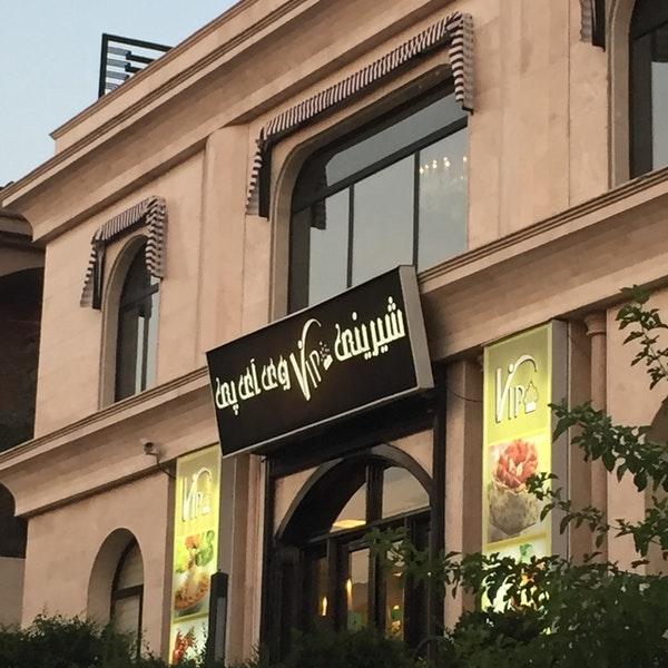 شیرینی فروشی وی آی پی سورینت