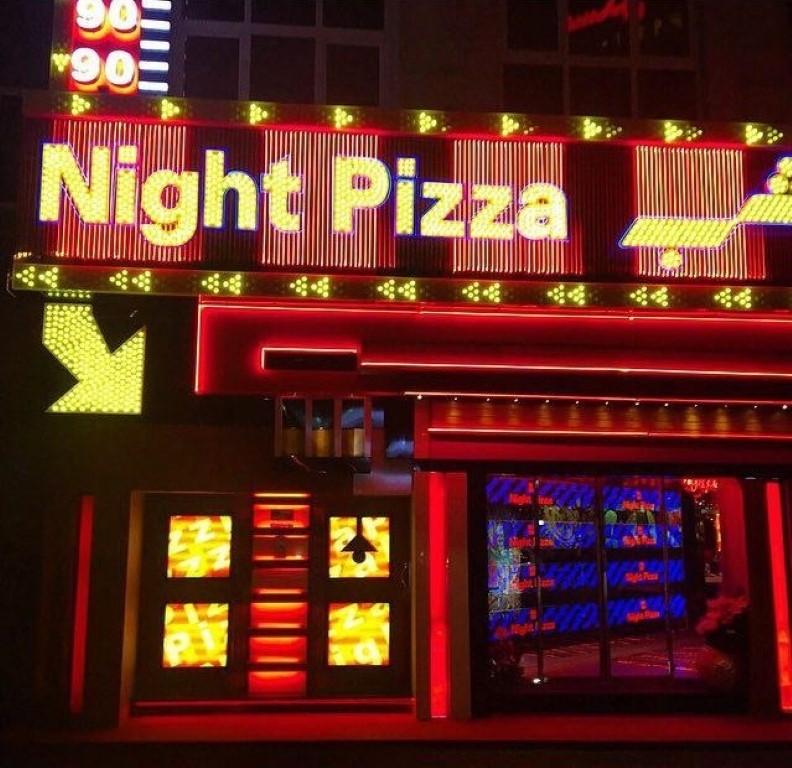 پیتزا نایت (اندرزگو)