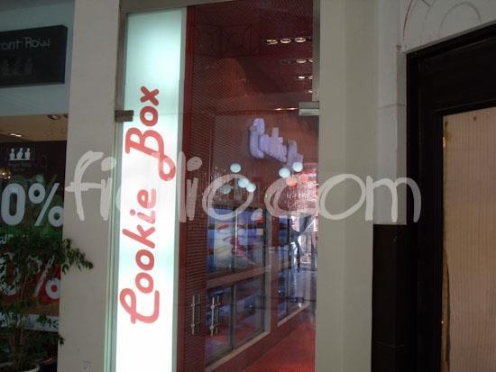 شیرینی فروشی کوکی باکس