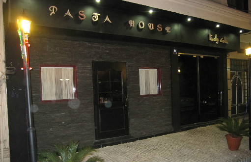 خانه پاستا