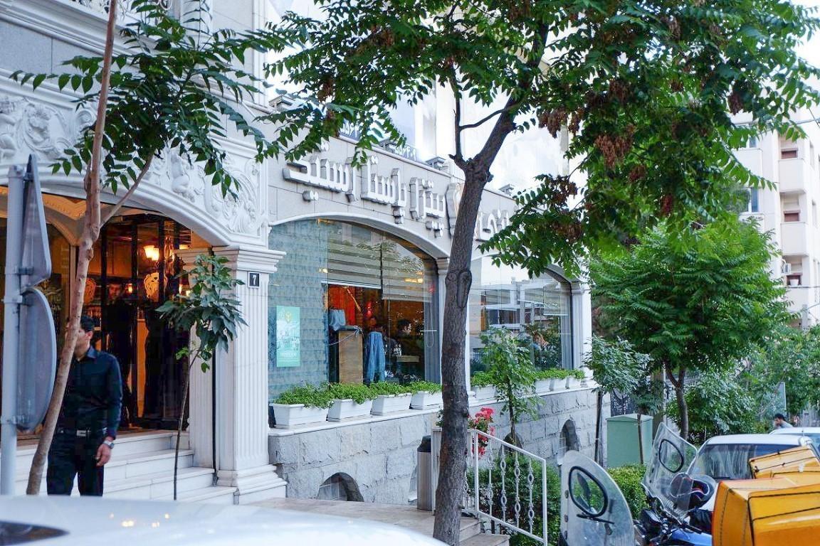 رستوران جنارو پاسداران(ژوانی سابق)