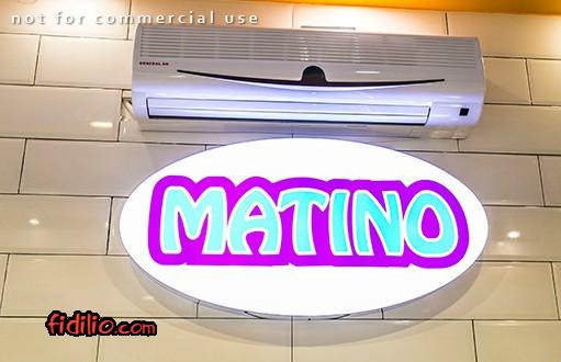 کافه بستنی متینو