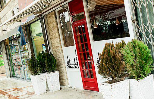 کافه لندن